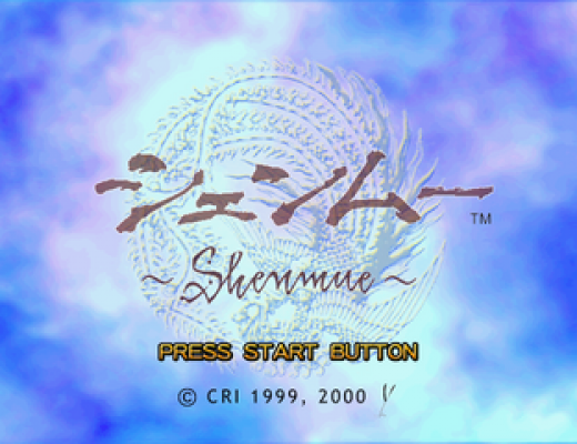 320px-Shenmue_title