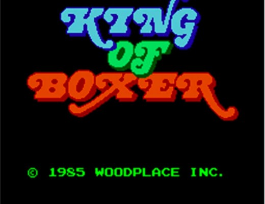 King_of_Boxer_-_1985_-_Wood_Place_Inc.