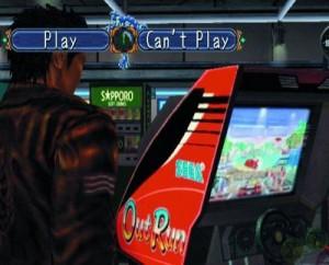 shenmue arcade