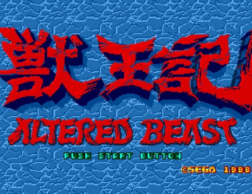 altered beast title screen