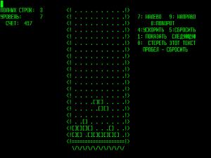 Original_Tetris